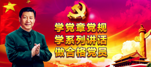 以身作则 | Yǐ Shēn Zuò Zé